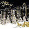 Holiday Greeting Card - Holiday City