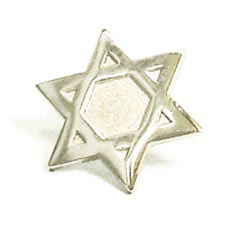 Custom imprinted Star of David Lapel Pin - Silver