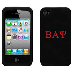 Custom imprinted 4G iPhone Case